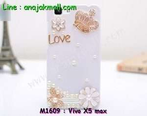 M1609-03 เคสประดับ Vivo X5 Max ลายมงกุฏรัก