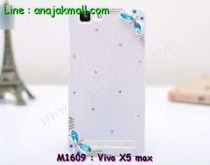 M1609-04 เคสประดับ Vivo X5 Max ลายแมงปอสีฟ้า