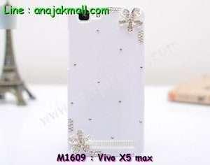 M1609-05 เคสประดับ Vivo X5 Max ลาย Fresh Flower