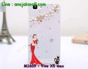 M1609-06 เคสประดับ Vivo X5 Max ลาย Lady Party