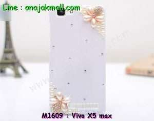 M1609-07 เคสประดับ Vivo X5 Max ลาย Two Flower