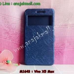M1643-03 เคสโชว์เบอร์ Vivo X5 Max สีน้ำเงิน
