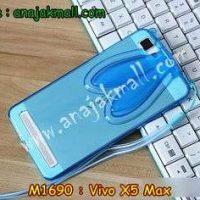 M1690-04 เคสยาง Vivo X5 Max หูกระต่ายสีฟ้า