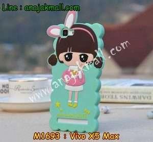 M1693-02 เคสตัวการ์ตูน Vivo X5 Max ลายเด็ก E