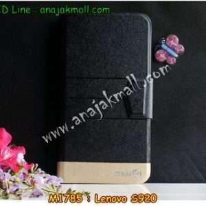 M1785-02 เคสหนังฝาพับ Lenovo S920 สีดำ