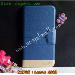 M1785-04 เคสหนังฝาพับ Lenovo S920 สีน้ำเงิน
