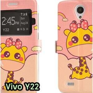 M1174-04 เคสโชว์เบอร์ Vivo Y22 ลาย Pink Giraffe
