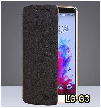 M907-03 เคสฝาพับ LG G3 สีดำ