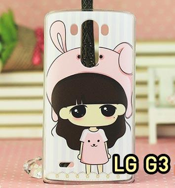 M804-02 เคสแข็ง LG G3 ลายสาวกระต่าย