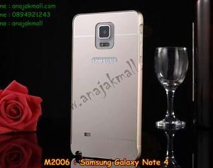 M2006-01 เคสอลูมิเนียม Samsung Galaxy Note 4 สีทอง B