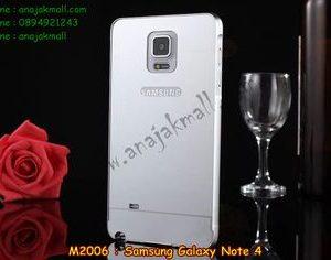 M2006-02 เคสอลูมิเนียม Samsung Galaxy Note 4 สีเงิน B