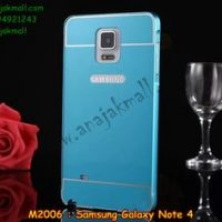 M2006-03 เคสอลูมิเนียม Samsung Galaxy Note 4 สีฟ้า B