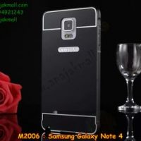 M2006-05 เคสอลูมิเนียม Samsung Galaxy Note 4 สีดำ B