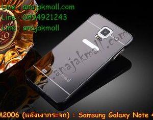 M2006-08 เคสอลูมิเนียม Samsung Galaxy Note 4 หลังกระจกสีดำ