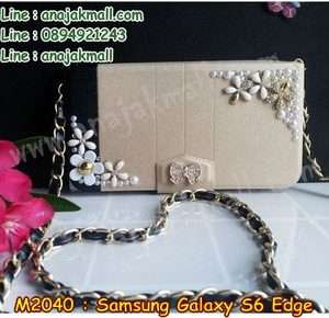 M2040-01 เคสกระเป๋า Samsung Galaxy S6 Edge ลาย White Flower