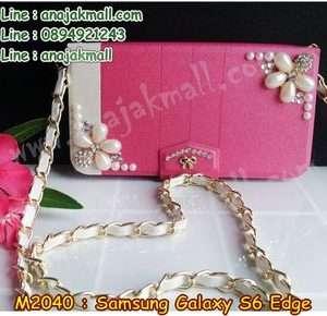 M2040-02 เคสกระเป๋า Samsung Galaxy S6 Edge ลาย Two Flower
