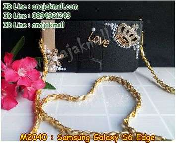 M2040-03 เคสกระเป๋า Samsung Galaxy S6 Edge ลายมงกุฏรัก