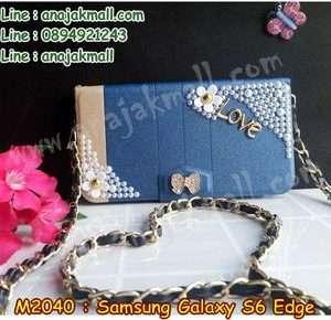 M2040-04 เคสกระเป๋า Samsung Galaxy S6 Edge ลาย Love Flower