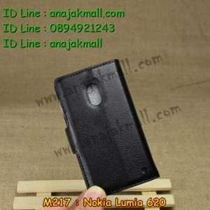M217-01 เคสหนังฝาพับ Nokia Lumia 620 สีดำ