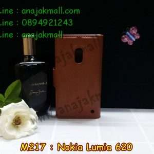 M217-02 เคสหนังฝาพับ Nokia Lumia 620 สีน้ำตาล