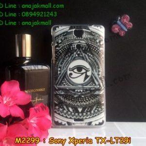 M2299-02 เคสยาง Sony Xperia TX ลาย Black Eye