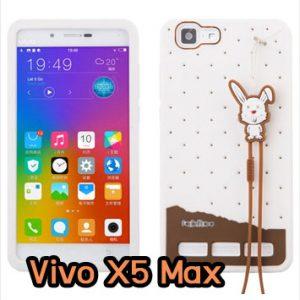 M1399-04 เคสซิลิโคน Vivo X5 Max สีขาว