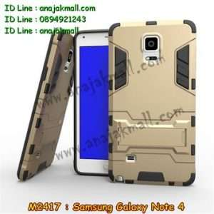 M2417-01 เคสโรบอท Samsung Galaxy Note 4 สีทอง