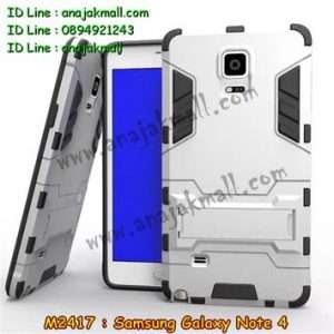M2417-02 เคสโรบอท Samsung Galaxy Note 4 สีเงิน