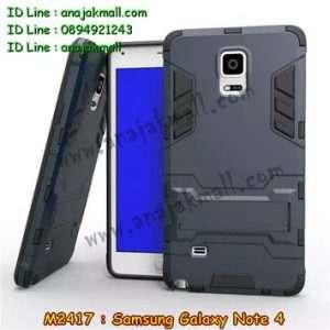 M2417-03 เคสโรบอท Samsung Galaxy Note 4 สีดำ