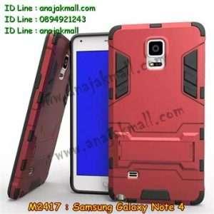 M2417-04 เคสโรบอท Samsung Galaxy Note 4 สีแดง