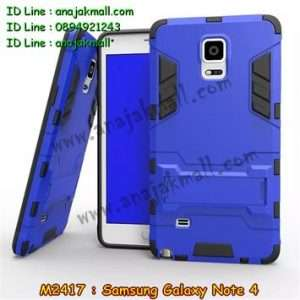 M2417-05 เคสโรบอท Samsung Galaxy Note 4 สีฟ้า