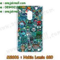 M2606-01 เคสแข็ง Nokia Lumia 620 ลาย JinUp