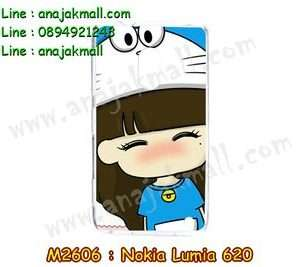M2606-04 เคสแข็ง Nokia Lumia 620 ลาย Nimeno
