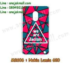 M2606-06 เคสแข็ง Nokia Lumia 620 ลาย Jacism