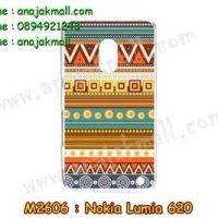 M2606-07 เคสแข็ง Nokia Lumia 620 ลาย Graphic II