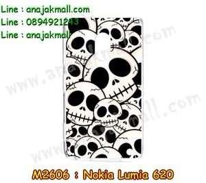 M2606-09 เคสแข็ง Nokia Lumia 620 ลาย Skull II
