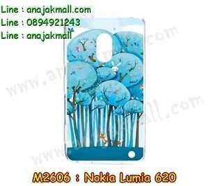 M2606-12 เคสแข็ง Nokia Lumia 620 ลาย Blue Tree