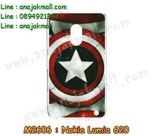M2606-13 เคสแข็ง Nokia Lumia 620 ลาย CapStar VI