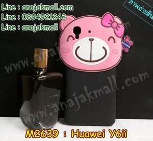 M2639-04 เคสตัวการ์ตูน Huawei Y6ii ลาย Pink Bear