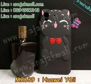 M2639-05 เคสตัวการ์ตูน Huawei Y6ii ลาย CiCi Cat