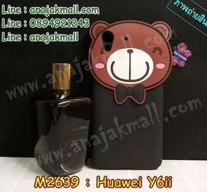M2639-06 เคสตัวการ์ตูน Huawei Y6ii ลาย Brown Bear
