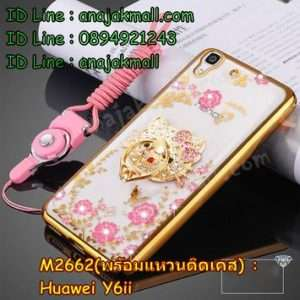 M2662-03 เคสยาง Huawei Y6ii ลายดอกไม้ ขอบทอง พร้อมแหวนติดเคส