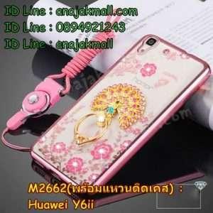 M2662-04 เคสยาง Huawei Y6ii ลายดอกไม้ ขอบชมพู พร้อมแหวนติดเคส