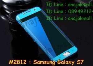 M2812-01 เคสซิลิโคนฝาพับ Samsung Galaxy S7 สีฟ้า