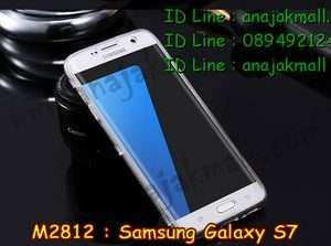 M2812-02 เคสซิลิโคนฝาพับ Samsung Galaxy S7 สีขาว