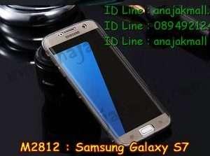 M2812-06 เคสซิลิโคนฝาพับ Samsung Galaxy S7 สีดำ