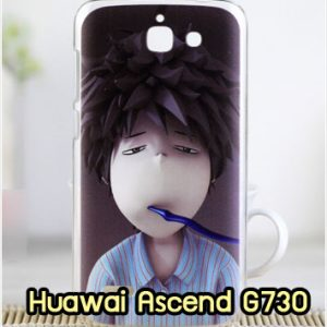 M860-29 เคสแข็ง Huawei Ascend G730 ลาย Boy