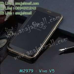 M2979-03 เคสฝาพับ Vivo V5 กระจกเงา สีดำ