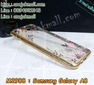 M2988-01 เคสยาง Samsung Galaxy A8 ลายดอกไม้ ขอบทอง
