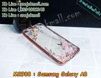 M2988-02 เคสยาง Samsung Galaxy A8 ลายดอกไม้ ขอบชมพู